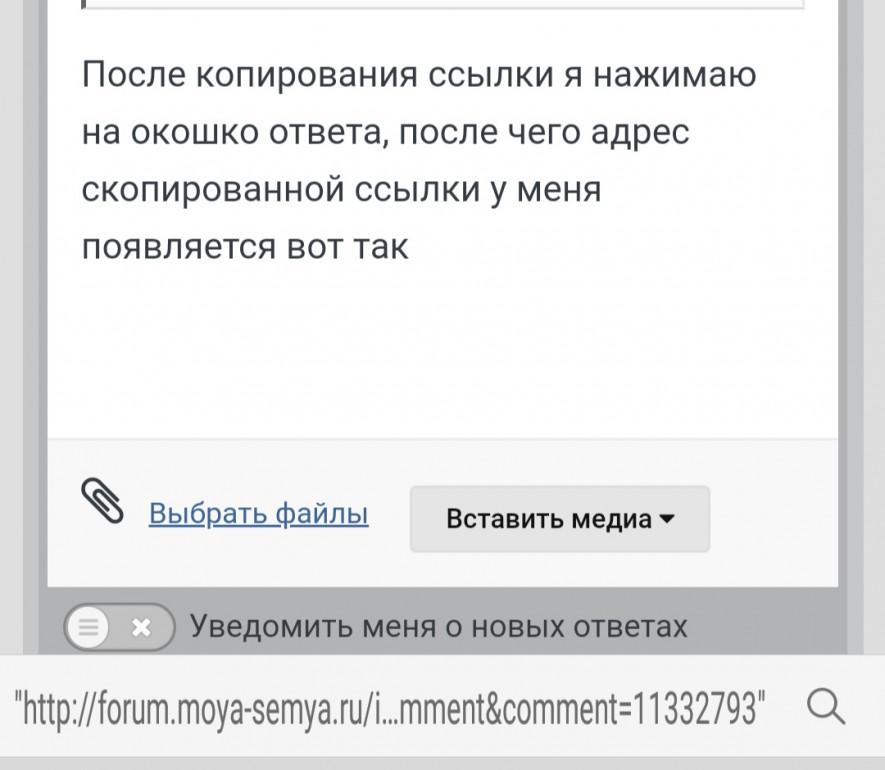 Screenshot_2020-06-08-08-26-55-687_com.android.browser.png