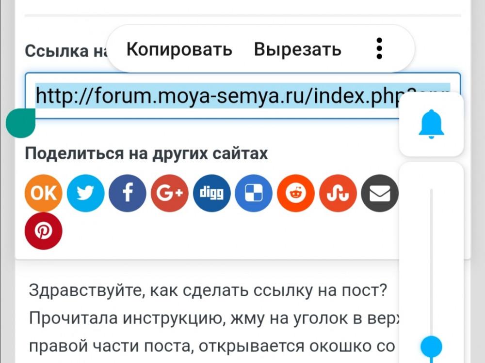Screenshot_20200608_083747.jpg