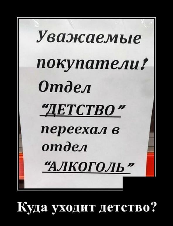 1594063988_0006.jpg