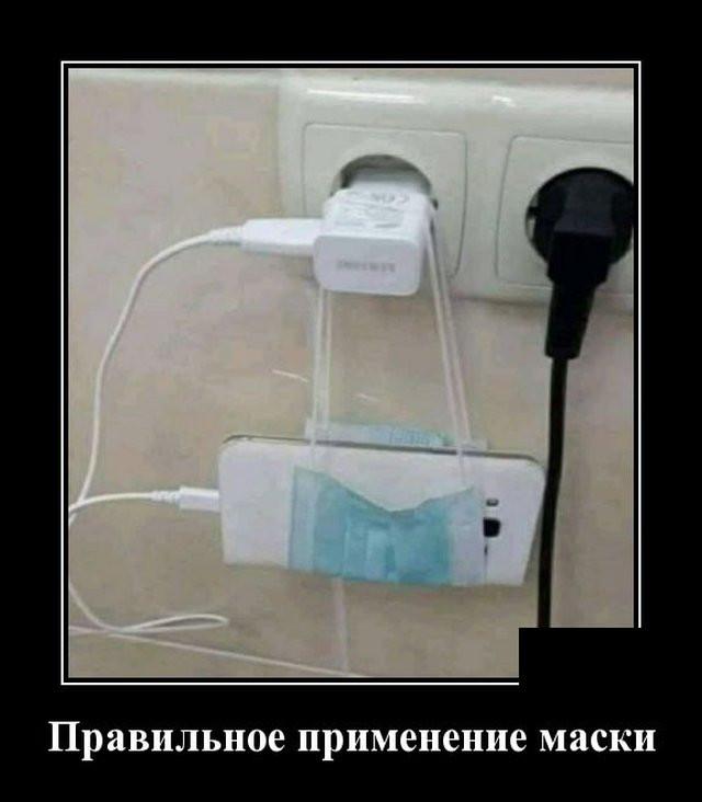 1594144146_0018.jpg