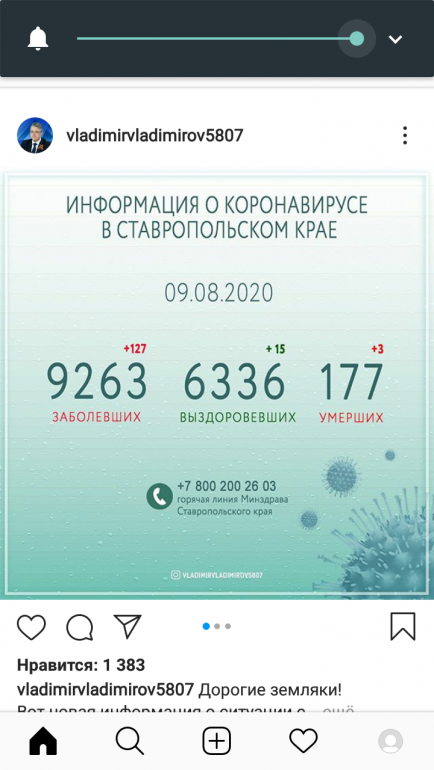 Screenshot_20200809-093250.png