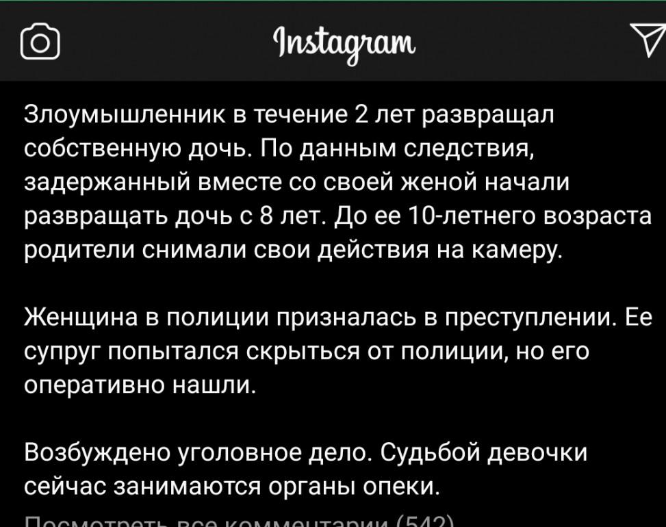 Screenshot_20200929-130702_Instagram.jpg