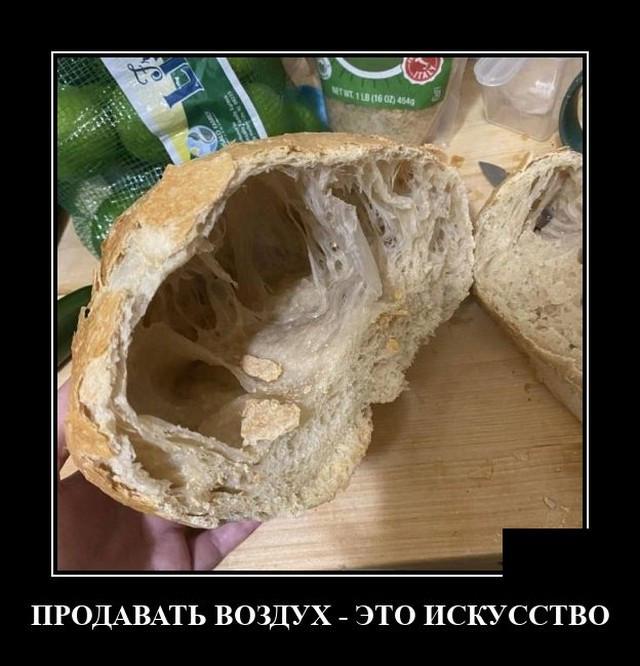 1601405900_0001.jpg