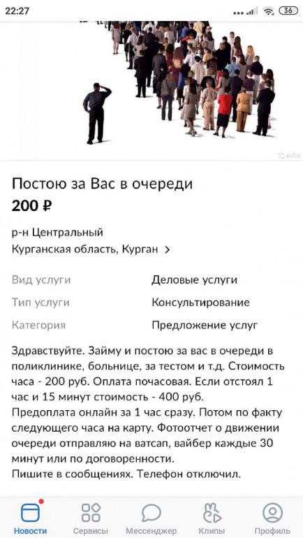 Screenshot_2020-10-30-22-27-51-891_com.vkontakte.android.jpg.3ed2ed629d1b8da9439fc426f2c53c13.jpg