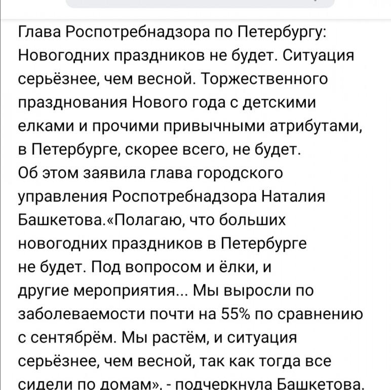 Screenshot_20201030_150537.jpg