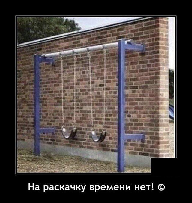 1604560879_15.jpg