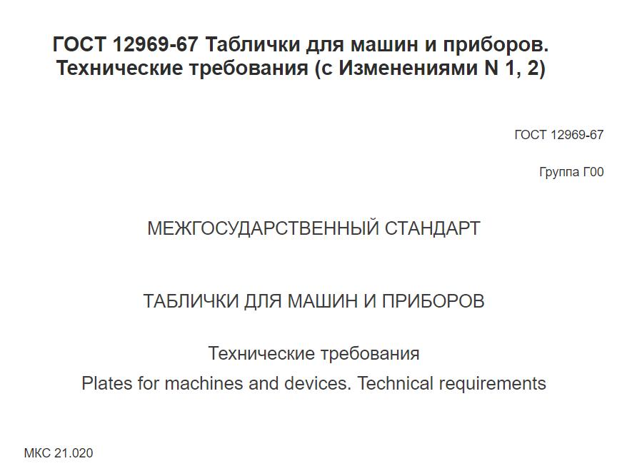 5fb96444efb54_(91).png.3c17f2fd67ab063dea1ffc100a7c6474.png