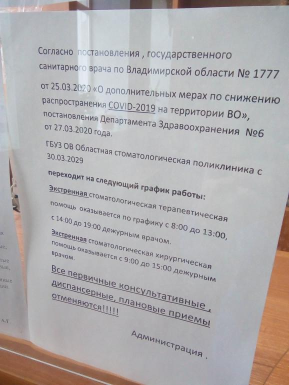 IMG_20201027_154318.jpg