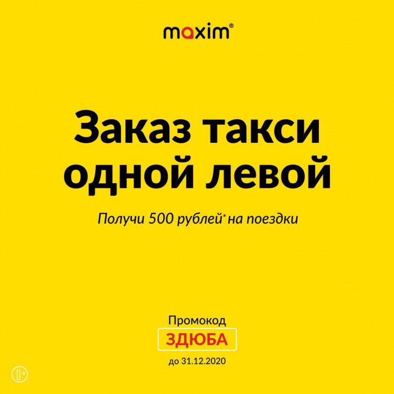 IMG_20201113_204607_705.jpg