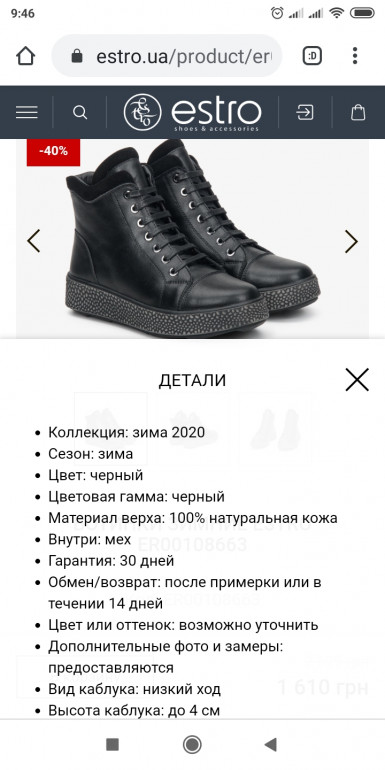 Screenshot_2020-11-28-09-46-50-597_com.android.chrome.jpg.f52de0a6a0c0ce7f314d9dd69c37d18f.jpg