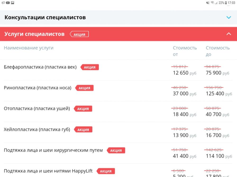 Screenshot_20201115-170344.jpg.4aabeb4511c31b6b12c6b1fc09b81050.jpg