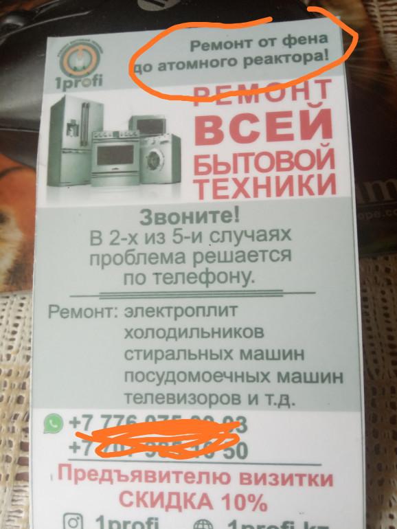 IMG_20201227_101555.jpg