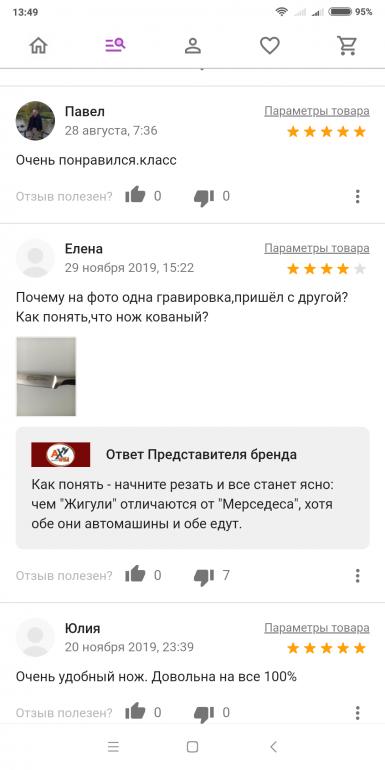 Screenshot_2020-12-18-13-49-56-573_com.android.chrome.png