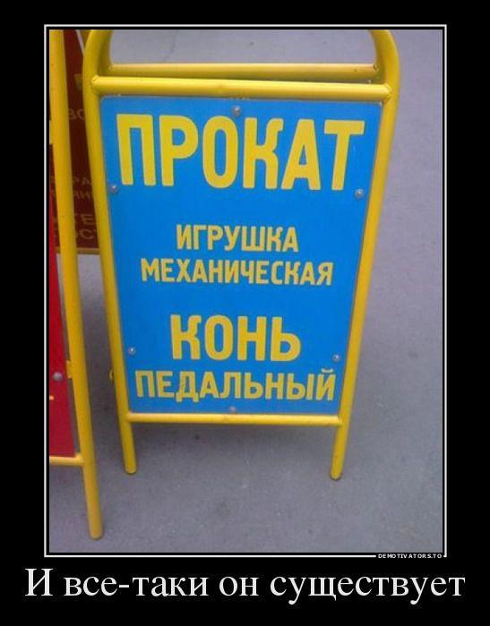 uboynye_demotivatory_svegie_prikoly_foto_28.jpg