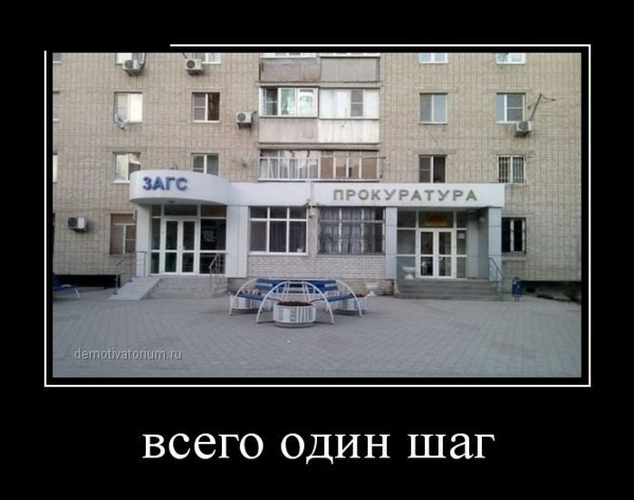 uboynye_demotivatory_svegie_prikoly_foto_30.jpg