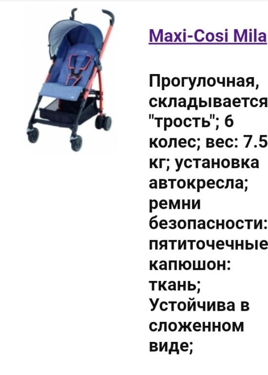 Screenshot_20210124-225248_Samsung Internet.jpg
