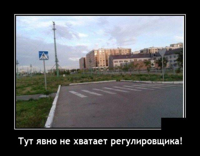 1612381182_9.jpg