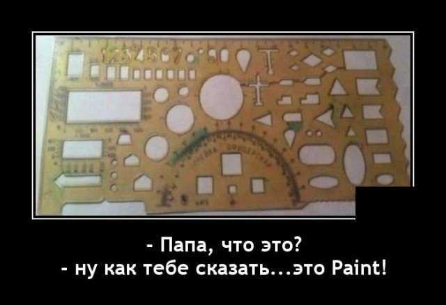1612381203_3.jpg