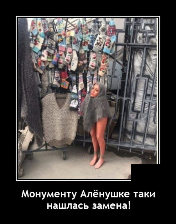 1612469472_3.jpg