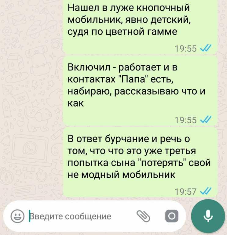 1613664613_screenshot-17-fevr_-2021-g_-7_57_15-pm.jpg