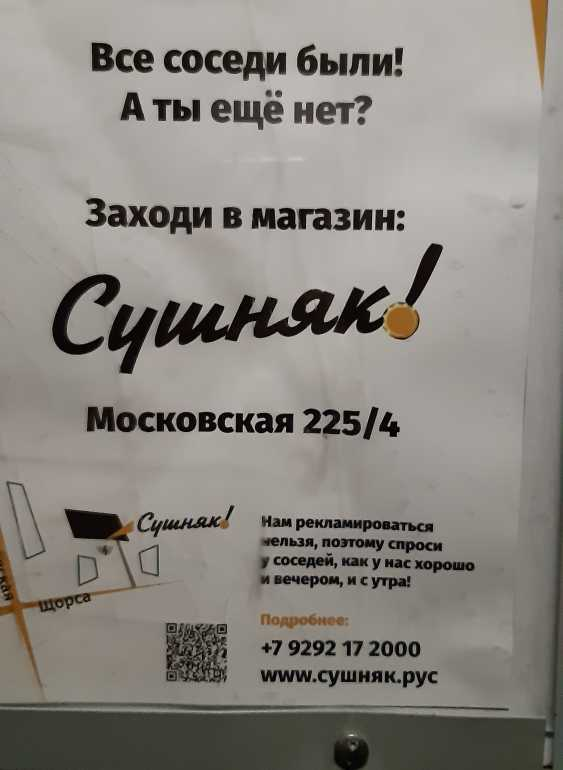20210306_233945.jpg