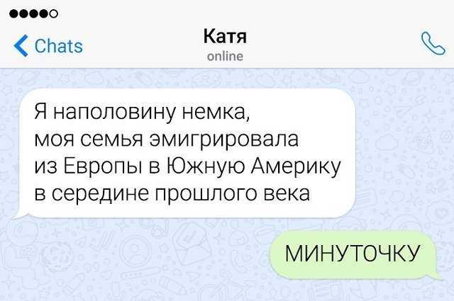 209159_9_trinixy_ru.jpg