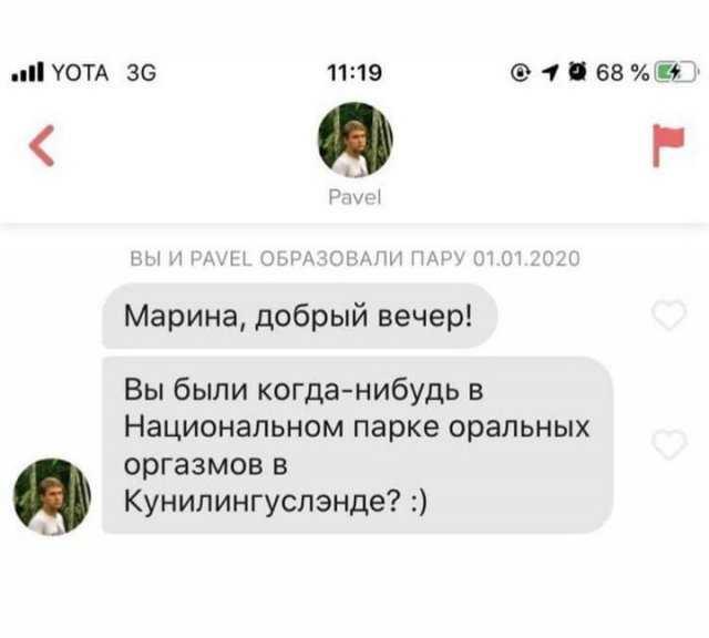 209630_2_trinixy_ru.jpg