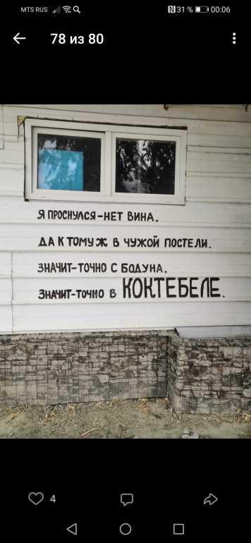 Screenshot_20210326_000641_com.vkontakte.android.jpg
