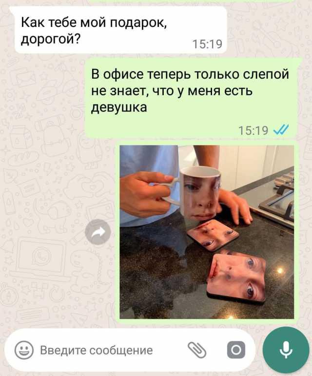 1616020117_screenshot_2021-03-17-15-20-48.jpg