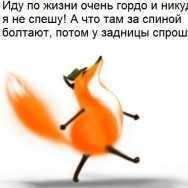 Коротеева